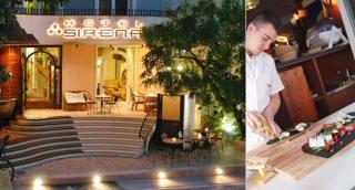 Hotel Sirena Gabicce - Wellness Club